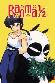 Poster Ranma ½ 1992