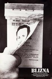 The Scar (1977) แผลเก่า