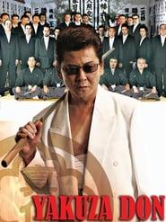 Yakuza Don 2006