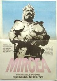 Mircea (1989), film online în limba Română