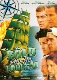Green Sails movie