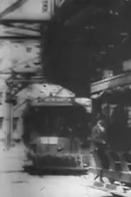 New York Street-Trollys 1900 movie