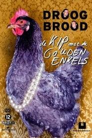Droog Brood - De kip met de gouden enkels 2010