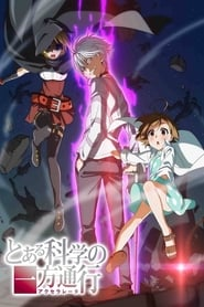 A Certain Scientific Accelerator Season 1