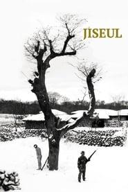 Jiseul (2012)