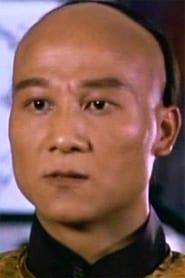 Ji Chun-Hua