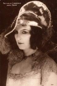 Natalya Lisenko