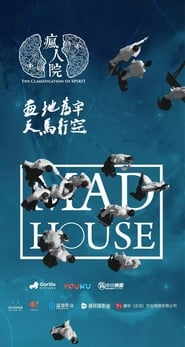 Poster Mad House 2018