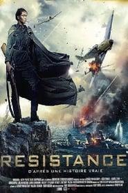 Résistance 2015
