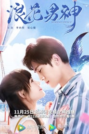 Mermaid Prince (2020) poster