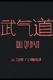 Wu QI Dao