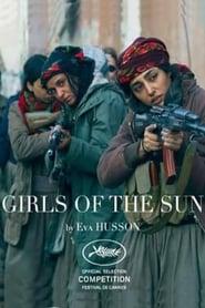 Girls of the Sun