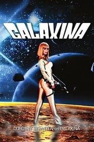 Regarder Galaxina
