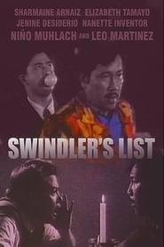Swindler's List 1994
