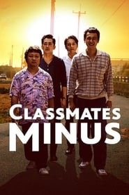 Classmates Minus (2020) poster