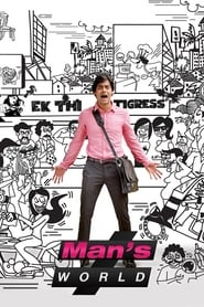 Man's World (2015)