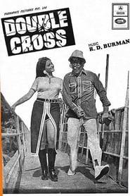 डबल क्रॉस 1973