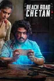 Beach Road Chetan (2019) Telugu