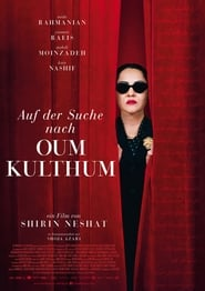 Looking for Oum Kulthum (2017)