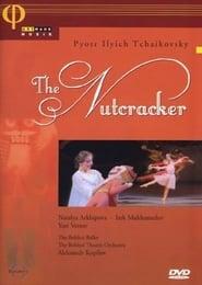 The Nutcracker 1989