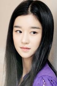 Photo de Seo Ye-ji Shim Soon-duk