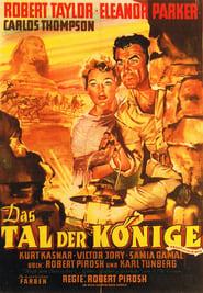 Das Tal der Könige 1954