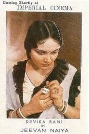 Jeevan Naiya 1936