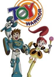 Toy Warrior - Der Spielzeug-Ritter 2006