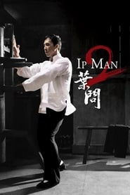 Image Ip Man 2 (2010)