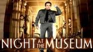 La Nuit au musée en streaming