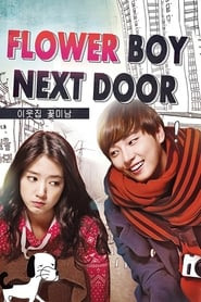 Flower Boy Next Door Season 1 Episode 5