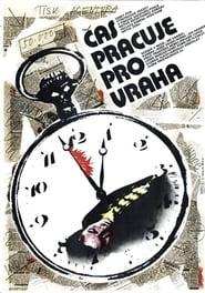 Čas pracuje pro vraha 1980
