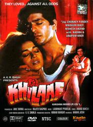 Khilaaf (1991)
