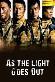مشاهدة فيلم As the Light Goes Out 2014 مترجم أون لاين بجودة عالية