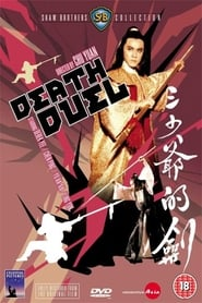 Death Duel