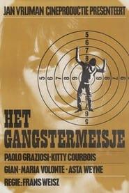 Het Gangstermeisje 1966