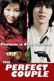 The Perfect Couple (2007)