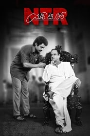 NTR: Kathanayakudu (2019) torrent