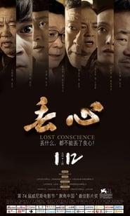 فيلم Lost Conscience 2018 مترجم