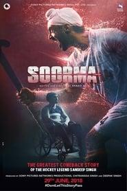 Poster Soorma