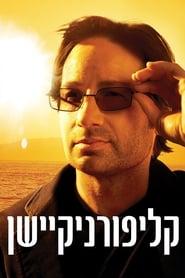 Californication-Azwaad Movie Database