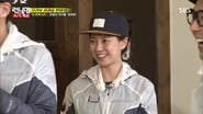 I Am Sorry, I Love You Special - Running Man A/S (1)