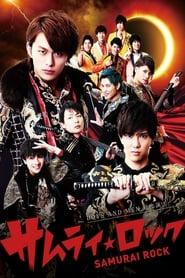 Samurai Rock (2015)