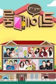 Roommate - Season 2 poster