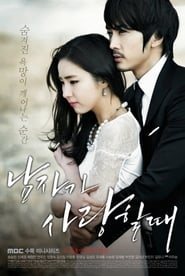 When a Man Falls in Love poster