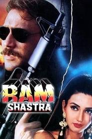 Ram Shastra (1995) Hindi