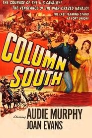 Column South 1953