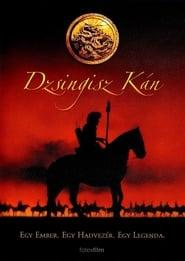 مشاهدة فيلم Genghis Khan 1998 مترجم أون لاين بجودة عالية