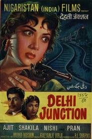 Delhi Junction 1960