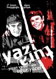 Yazi Tura / Κορώνα-Γράμματα